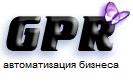 """Миграция системы автоматизации бизнеса GPR из офисной сети в """"Облакотеку"""""""