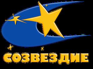 """ООО """"Созвездие"""""""